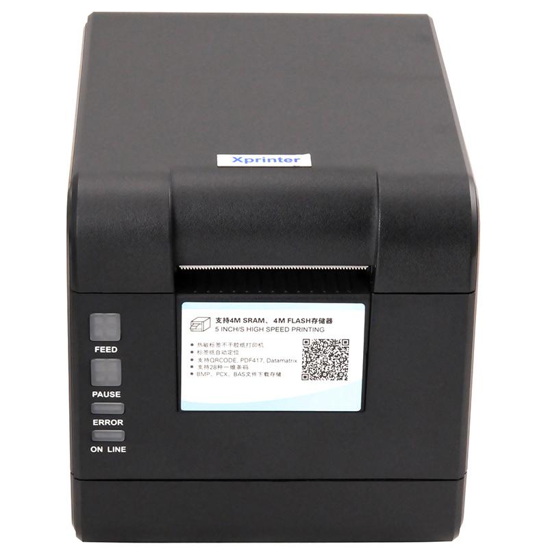 Принтер этикеток и чеков XPrinter XP-233B